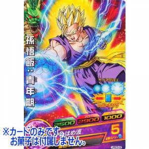 Dragon Ball Heroes - Card Gummy Part.15 Son Gohan Adolescence [Trading Cards]