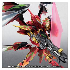 (Side RM) Theodra (Michael Mode) - Limited Edition[Robot Damashii]