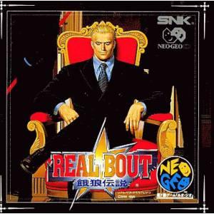 Real Bout Garou Densetsu / Real Bout Fatal Fury [NG CD - Occasion BE]