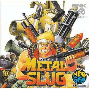 Metal Slug [NG CD - Used Good Condition]