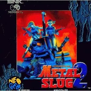 Metal Slug 2 [NG CD - Occasion BE]
