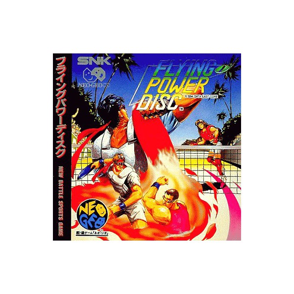 Différentes versions de mêmes jeux Flying-power-disc-neo-geo-cd-occasion-bon-etat-fr