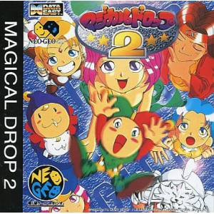 Magical Drop 2 [NG CD - Used Good Condition]
