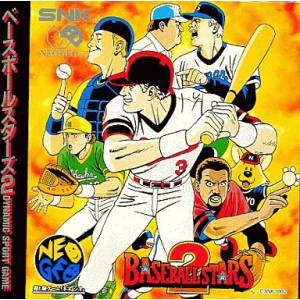 Baseball Stars 2 [NG CD - Used Good Condition]