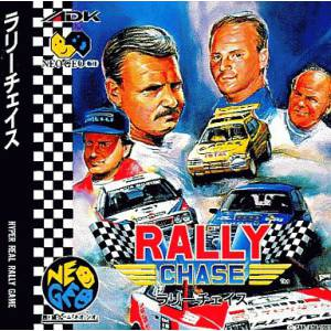 Rally Chase / Thrash Rally [NG CD - Used Good Condition]
