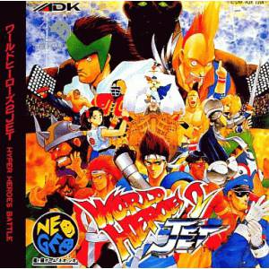 World Heroes 2 Jet [NG CD - Occasion BE]