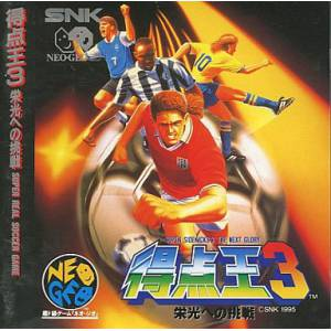 Tokuten Oh 3 / Super Sidekicks 3 [NG CD - Used Good Condition]
