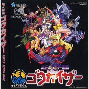 Chojin Gakuen Gowcaizer / Voltage Fighter Gowcaizer [NG CD - Occasion BE]