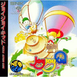 Joy Joy Kid / Puzzled [NG CD - Used Good Condition]