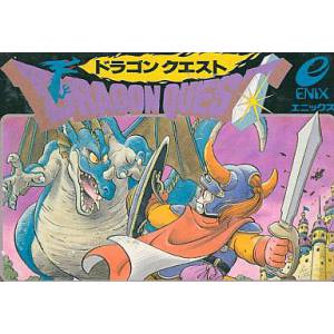 Dragon Quest [FC - used good condition]