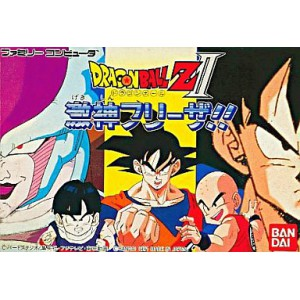 Dragon Ball Z II - Gekishin Freeza!! [FC - Used Good Condition]