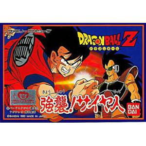 Dragon Ball Z - Kyoushuu! Saiyajin [FC - Used Good Condition]