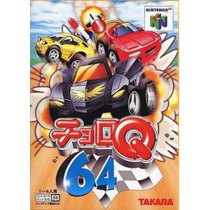 Choro Q 64 [N64 - used good condition]