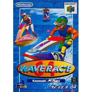 Wave Race 64 [N64 - occasion BE]