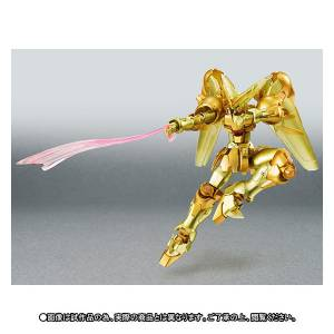 (Side MS) Master Gundam Hyper Mode - Limited Edition[Robot Damashii]