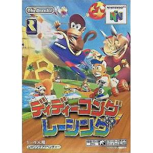 Diddy Kong Racing [N64 - occasion BE]