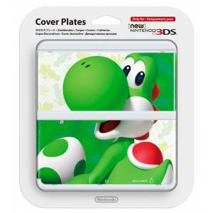 Cover Plates - No. 70 3D Yoshi [New 3DS]