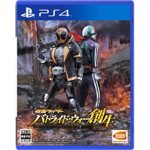 All New Games For Ps4 : Kamen rider battride war sousei standard edition ps