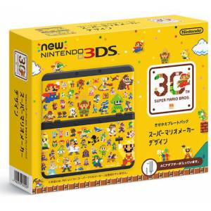 New Nintendo 3DS - Super Mario Bros 30th [New 3DS Brand New]