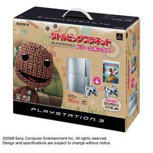 PlayStation 3 80GB Little Big Planet - Satin Silver [Occasion]