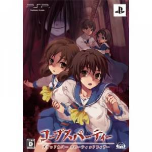 Corpse Party BloodCovered - Limited Edition [PSP - used]