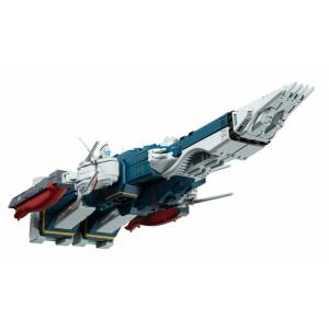 The Super Dimension Fortress Macross - SDF-1 Macross TV Ver. [MegaHouse]