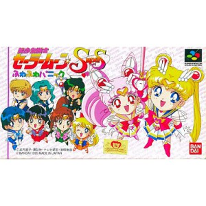 Sailor Moon SS - Fuwa Fuwa Panic [SFC - Used Good Condition]