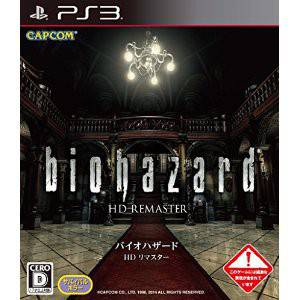 Resident Evil / Biohazard HD Remaster - Standard Edition [PS3-Used]