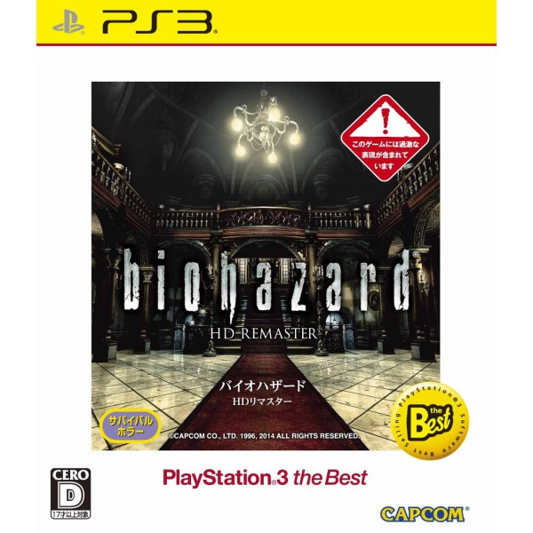 Best Playstation 3 Games : Resident evil biohazard hd remaster playstation the