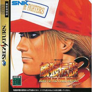 Garou Densetsu 3 / Fatal Fury 3 [SAT - Used Good Condition]