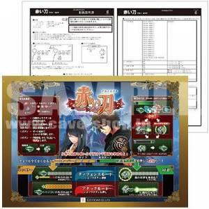 Akai Katana - Instruction Card A4