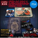 Devil May Cry 4 Special Edition - E-Capcom Limited Edition [PS4 - Used Good Condition]
