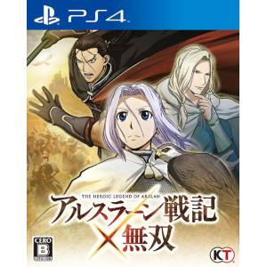 Arslan Senki x Musou / Arslan - The Warriors of Legend [PS4 - Used Good Condition]