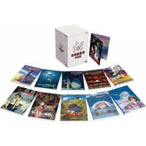 Miyazaki Hayao Complete Box - Miyazaki Hayao Kantoku Sakuhin-shu [DVD]
