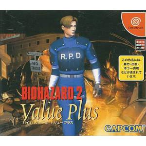 Bio Hazard 2 Value Plus / Resident Evil 2 [DC - Used Good Condition]