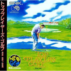 Top Player's Golf [NG CD - Occasion BE]