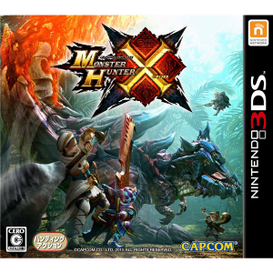 Monster Hunter X / Cross [3DS-USED]