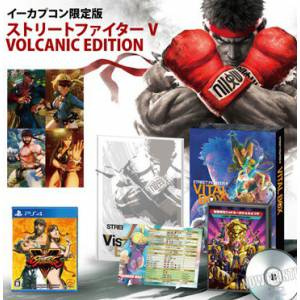 Street Fighter V - VOLCANIC Edition E-Capcom Limited [PS4]