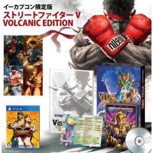 Street Fighter V - VOLCANIC Edition E-Capcom Limited [PS4]