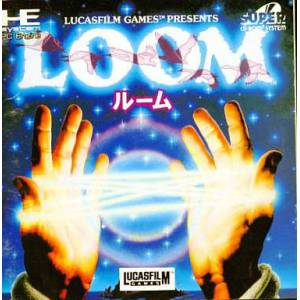 Loom [PCE SCD - used good condition]