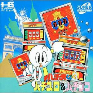 Pachiokun 3 - Pachislot & Pachinko [PCE SCD - used good condition]