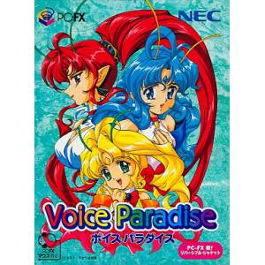 Voice Paradise [PCFX - used good condition]