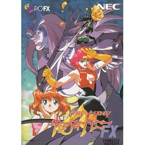 Cutey Honey [PCFX - used good condition]