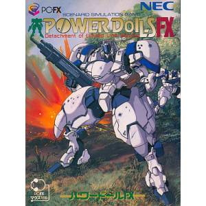 Power Dolls [PCFX - used good condition]
