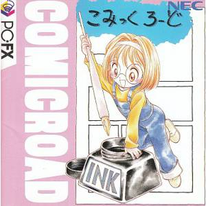 Comic Road [PCFX - used good condition]