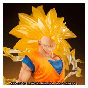 Dragon Ball Super - Super Saiyan 3 Son Goku - Limited Edition [Figuarts ZERO]