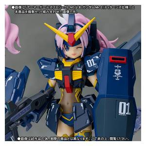 MS Girl Gundam Mk-II (Titans Specification) Option Set - Edition Limitée [Armor Girls Project]