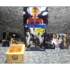 Ryu ga Gotoku / Yakuza Kiwami - Famitsu DX PACK Limited edition [PS4]