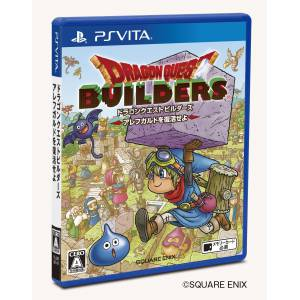 Dragon Quest Builders - standard edition [PSVita]