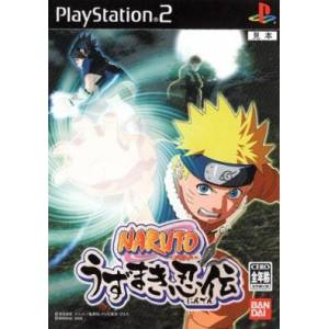 Naruto Uzumaki Ninden/ Uzumaki Chronicles [PS2 - occasion]